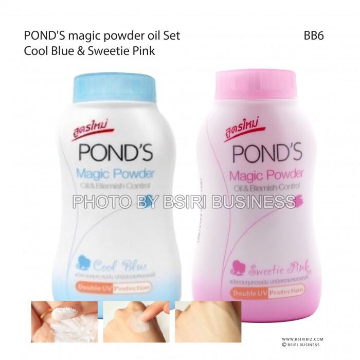 Ponds Powder Logo Powder Back