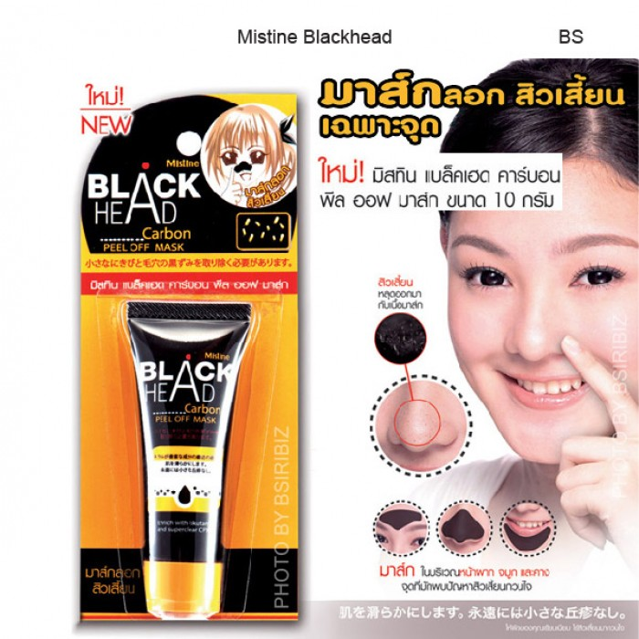 home health beauty mistine blackhead aveeno to remove dark spots html